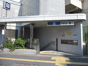 Hanazonochō Station - Station entrance