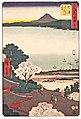 Otsu d'Utagawa Hiroshige (musée d'art oriental, Venise) (28032652979).jpg