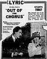 Out of the Chorus (1921) - Ad 3.jpg