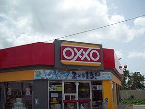 OXXO - Image: Oxxo Cozumel