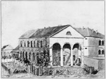 Liebig laboratory, Giessen (Source: Wikimedia)