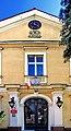 Pałac w Wodzisławiu Śląskim 4.JPG