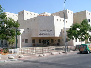 Sheba Medical Center - Padeh Geriatric Rehabilitation Center