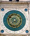 Padova Pzo Capitaneo, cifernik DSCN6349.JPG