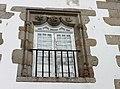 Palácio dos Coimbras (5).jpg