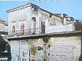 Palazzo Migliaccio (attuale San Massimo).jpg