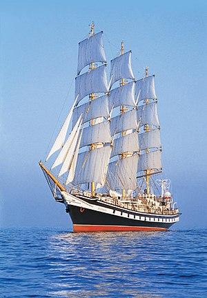 Торжества на корабле состоятся 21 августа в... The United Humanitarian...