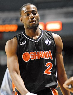 Papa Oppong Canadian professional basketball player