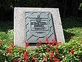 Park Shevchenko znak.jpg