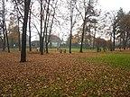 Skatepark - Oświęcim