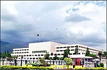 Здание парламента, Исламабад - Panoramio.jpg