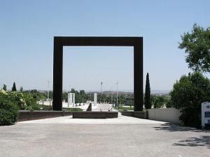 Parque Juan Carlos I Arche02