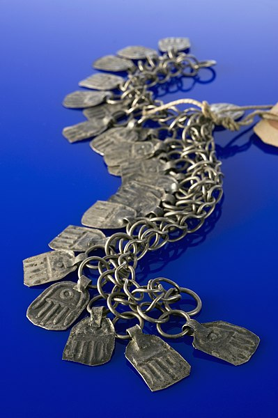 File:Part of a silver necklace decorated with the 'hand of Fatima Wellcome L0057649.jpg