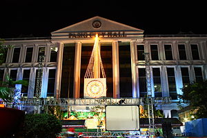 Pasig City Hall During Christmas.JPG