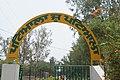 Patiala Zoo, Patiala (10).jpg