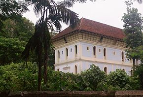 Pazhayangadi Masjidh in Old Kondotty Street