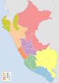 Perú · Copa Perú (regiones).png