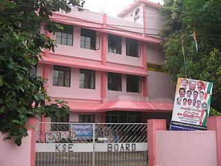 Perumbavoor Neighbourhood in Ernakulam, Kerala, India