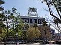 Petco Park (San Diego, California).jpg