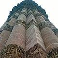 Pic of qutub minar.jpg