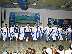 PikiWiki Israel 10891 Education in Israel.JPG