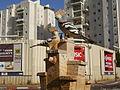 PikiWiki Israel 19532 Hoopoe Square in Petakh-Tikva Israel.JPG