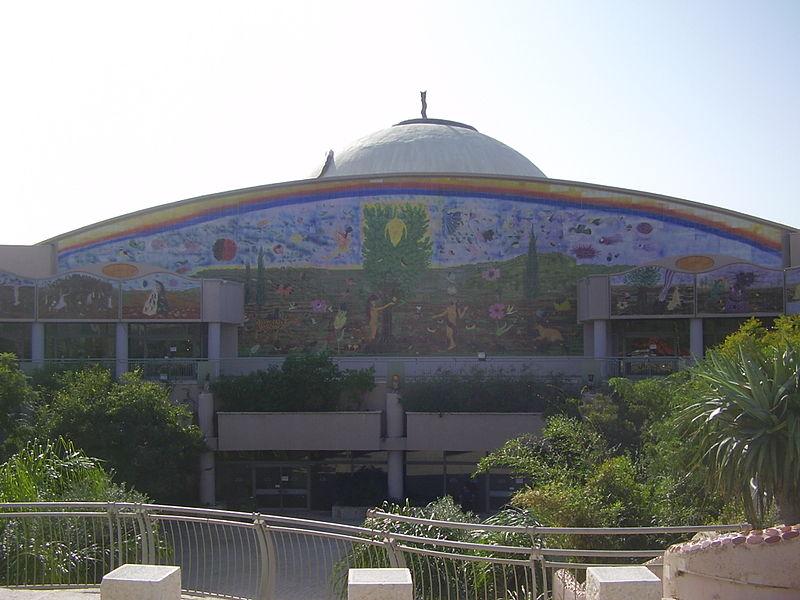 מרכז קסטרא