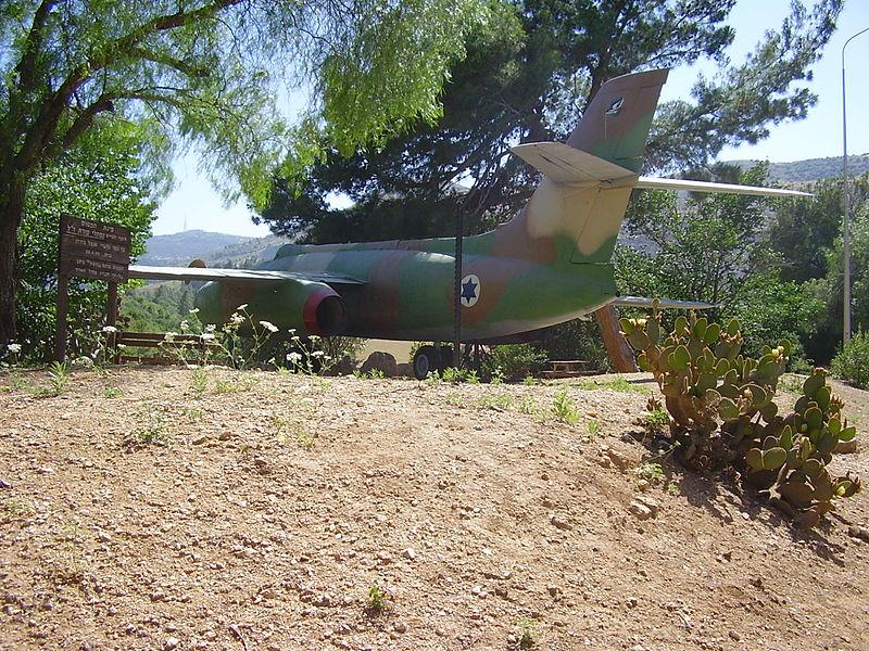 מטוס ווטור בכפר גלעדי
