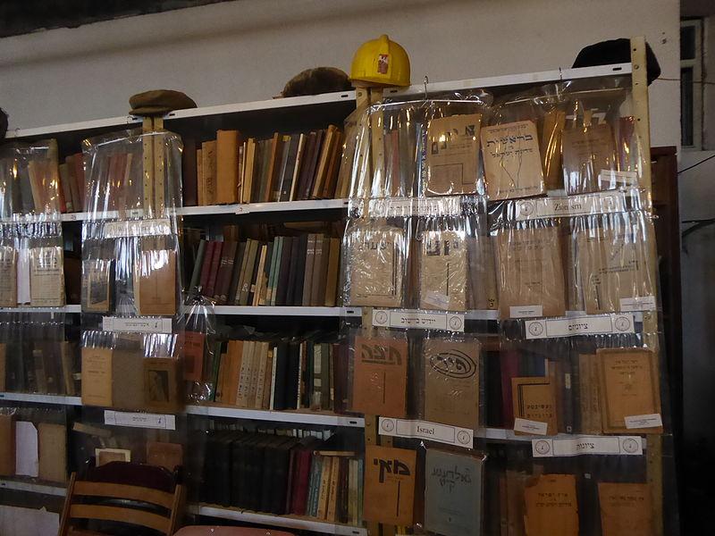 המוזיאון  לספרי יידיש