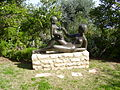 PikiWiki Israel 6615 a woman and a child.jpg