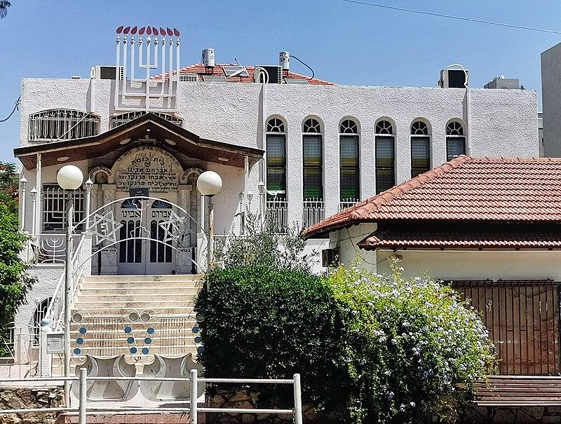 בית הכנסת אברהם אבינו בראשון לציון