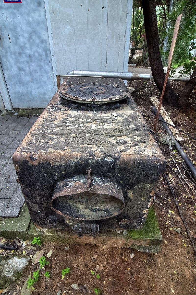 מיכלי סליק בקיבוץ מעברות,הוטמנו כנראה 1946