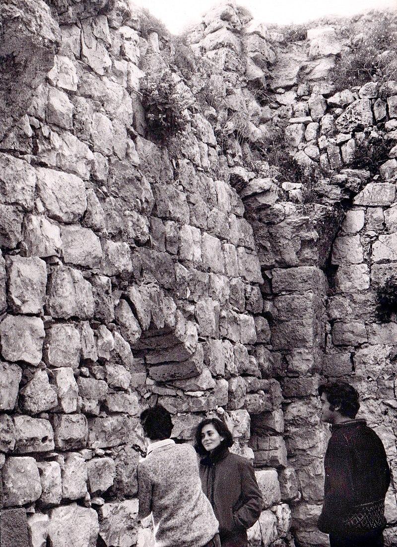 מצודת יחיעם