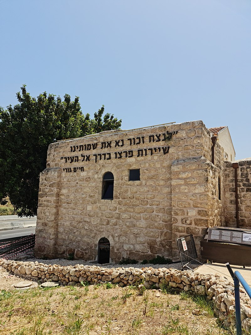 הר-טוב ישראל