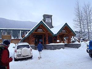 E. C. Manning Provincial Park - The main lodge building at Manning Park Resort