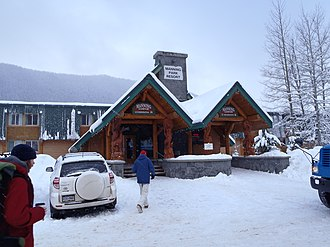 E. C. Manning Provincial Park - The main lodge building at Manning Park Resort