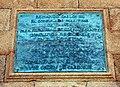 Placa na Torre de Hércules testemuñando a reforma na época de Carlos III.jpg
