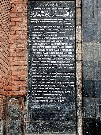 Jamia Masjid, Srinagar - Plaque of Jamia Masjid