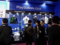 PlayStation Gear sample, Taipei Game Show 20180127.jpg
