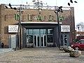 Plaza Futura, Eindhoven - 2.jpg