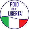 Polo libertà.png