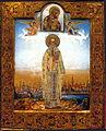 Porphyry of Gaza Icon by Osip Chirikov.jpg