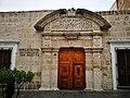 Porta del Complejo Cultural de la Universidad San Agustín d'Arequipa02.jpg