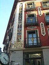 La Posada del Peine, en Madrid, establecimiento como el que podría haber sido el de Mariana.