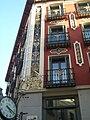 Posada del Peine (Madrid) 02.jpg