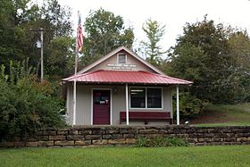 Post Office, St. Paul, Arkansas.jpg