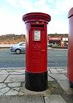 Post box L3 999 at South Harrington Building.jpg