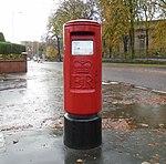 Post box on Serpentine Road, Wallasey.jpg