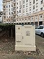 Poste de soutirage Place Bir-Hakeim (Lyon).jpg