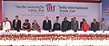 Pranab Mukherjee at the inauguration of the 32nd India International Trade Fair, Pragati Maidan, in New Delhi. The Prime Minister of the Republic of Belarus, Dr. Mikhail Myasnikovich.jpg